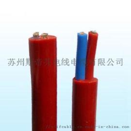 苏州电缆厂家硅橡胶护套控制电缆YGG