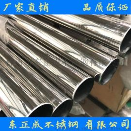 惠州201不锈钢焊管报价,薄壁不锈钢焊管现货