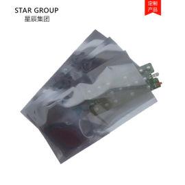 厂家定制直销防静电  袋 电子产品抗静电包装袋