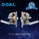 日本进口GOAL锁ASLX高尔5NU11S分体锁