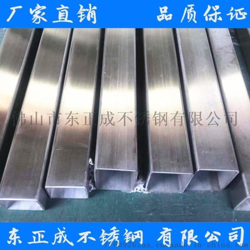 广东304不锈钢装饰方管,镜面8K不锈钢装饰方管