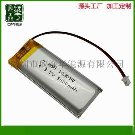 聚合物锂电池 102050-1000mAh锂电池