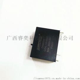 50A 12V 24V带手动开关磁保持继电器