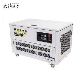 ATS全自动20KW汽油发电机