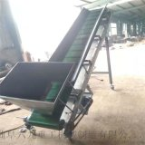 广州市移动式U型槽皮带机 废旧物料装车输送机Lj8