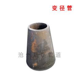 异径管-同心异径管-偏心异径管厂家
