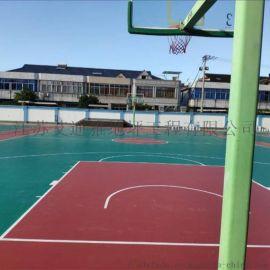 连云港学校社区体育运动场硅PU蓝球网球场地坪材料