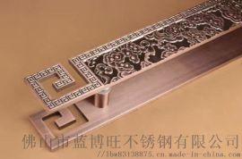 祥云雕刻 长方形  中式复古 大门把手