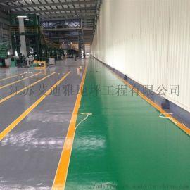 承接南京电子电器工厂车间环氧耐磨地坪一体化施工