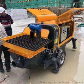 新型混凝土输送泵细石混凝土输送泵