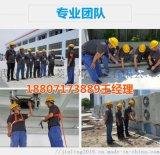 武漢三菱中央空調總經銷-怎麼檢測空調電容的好壞