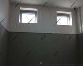 纪委谈话室隔音防撞墙安全设计SIW防撞系统软包墙