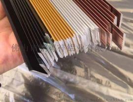 山东铝装饰线条材家具