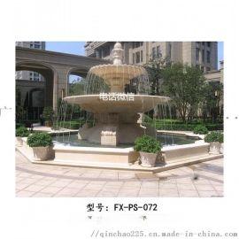 广东艺石人造石雕喷泉|户外大型广场艺术流水喷泉摆件