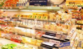 火烤嘻火锅烧烤食材超市加盟费用【总部】