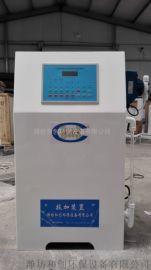 单过硫酸**钾投加设备/简易式医院污水消毒设备