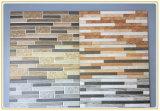 仿古外墙砖 通体外墙砖 全瓷印花外墙砖生产厂家