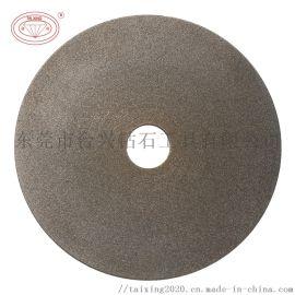 生产立方氮化硼砂轮 CBN电镀磨盘