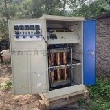 三相电稳压器380v SBW150kva电源稳压器
