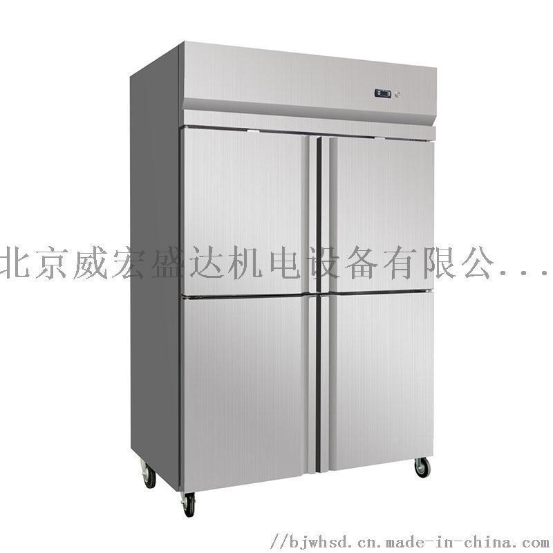 CHEFEST新凌四門風冷立式商用冰箱