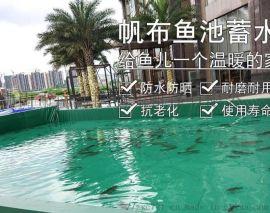 防水帆布蓄水池 帆布鱼池 帆布储水池 防雨布厂家
