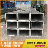 广东佛山不锈钢矩形管,制品不锈钢矩形管304