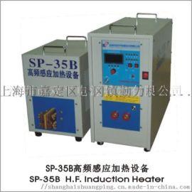复合管加热设备,复合锅底钎焊设备