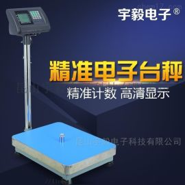 75kg电子台秤 昆山电子秤 计数台秤 平台秤