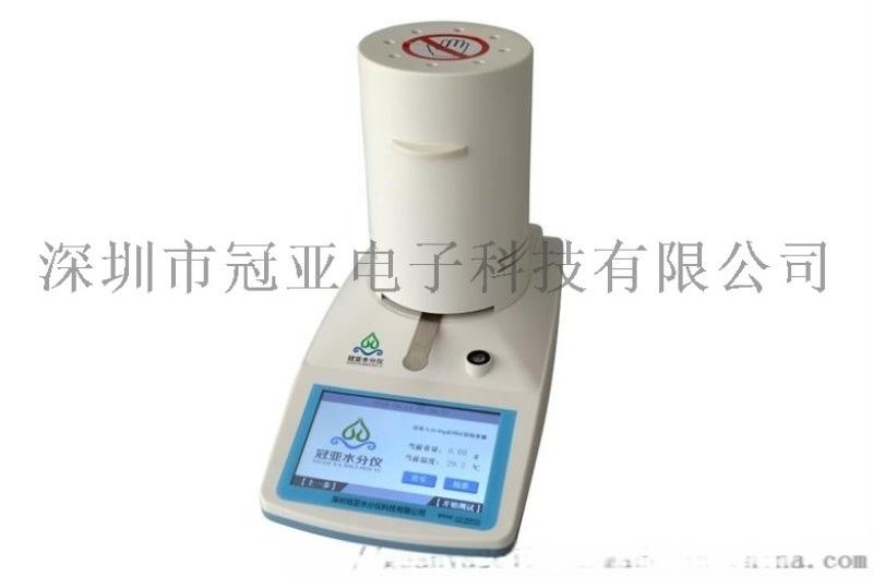 固体氧化物燃料电池水分测定仪用法