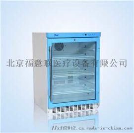 低温试剂储存冰箱