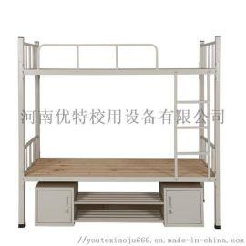 杭州上下铺铁床 宁波上下床公寓床 温州铁床上下铺床
