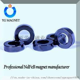 荧光磁业,一家可定做各种形状磁钢的源头生产厂家