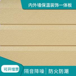 聚氨酯金属雕花板 外墙保温装饰一体板 外墙保温板