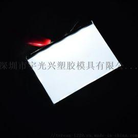 3.2寸 高亮LED导光板背光源