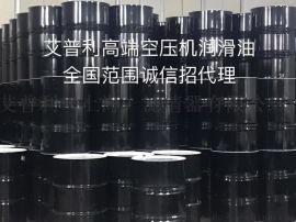 唐山空压机矿物半合成润滑油