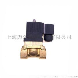 SC05-256康普艾配件冷却水电磁阀