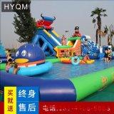 大型移动水上乐园设备成人支架水池游泳池儿童充气彩虹滑梯组合