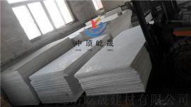 玻纤吸音板 岩棉板复合吊顶材料 岩棉玻纤板