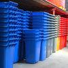 轩盛,120L塑料垃圾桶新,户外小区公园大号垃圾桶