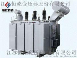 变压器S11-M-500KVA 全铜20KV油浸式
