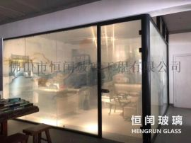智慧調光玻璃霧化玻璃辦公隔斷牆淋浴房