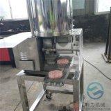 新型汉堡肉饼 鱼排 鸡排加工设备 成型机