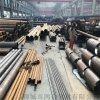 冶钢钢管30CrMo 各种材质无缝钢管供应商