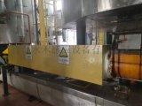 绞龙物料升温系统 中频加热装置
