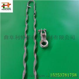 小档距ADSS耐张线夹,光缆耐张拉线金具,国标规格