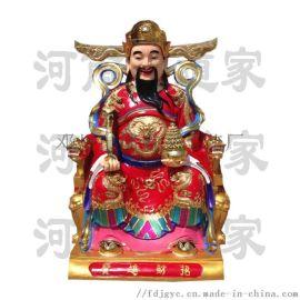 药王菩萨像   药王   神医雕塑 华佗图片