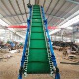 许昌7米长移动式胶带输送机Lj8单槽钢托辊皮带机