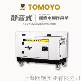 大泽动力5KW静音汽油发电机