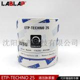 ETP-TECHNO 25測試臺脹套 漲緊聯結套