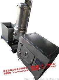 防爆型酒精冷凝回收微波真空干燥箱